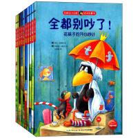 花袜子小乌鸦成长故事书(全10册)