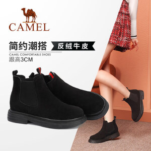 Camel/骆驼女鞋2018冬季新款 简约柔软舒适大气耐磨防滑短筒女靴