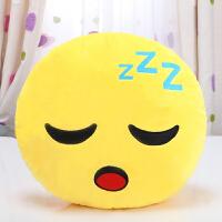 【勤回家表情/抱枕/坐垫】可爱QQ毛绒抱枕公仔的图片搞笑得利睡觉图片