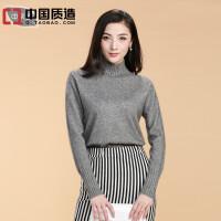 秋冬新款女士镂空半高领纯山羊绒衫短款修身套头毛衣打底针织衫