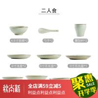碗碟套装日式餐具碗盘碟套装网红北欧复古家用一人食陶瓷杯子