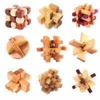 九连环 孔明锁鲁班锁套装木制益智玩具成人儿童6岁游戏圣诞节礼物