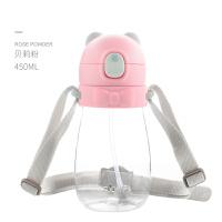 zolitt宝宝婴儿童水杯带吸管学饮杯防摔幼儿园手柄水壶喝水杯子450ml