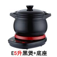 电炖锅陶瓷电砂锅煮粥自动煲汤大容量锅3-5L