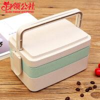 白领公社 学生饭盒 小麦秸秆日式餐具大容量分层便当盒微波炉加热学生多层可放糖餐盒寿司盒配餐具保鲜盒