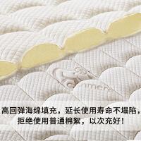 席梦思床垫20cm厚1.5米1.8m弹簧床垫椰棕垫子软硬两用加厚