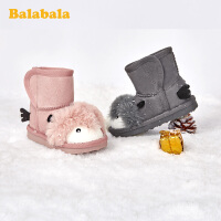 巴拉巴拉女童短靴儿童雪地靴男童2019冬季新款靴子保暖小童鞋时尚