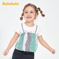 巴拉巴拉童装女童T恤小童宝宝短袖夏季2020新款儿童假两件上衣棉