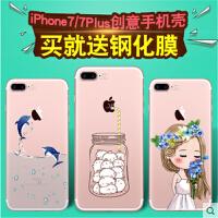 iphone7手机壳苹果7plus硅胶个性创意女日韩国潮男透明软胶防摔套新款iphone6手机壳 iPhone6 pl
