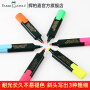 Faber-Castell辉柏嘉荧光笔 彩色记号笔高光笔重点标记笔醒目笔学生工作用