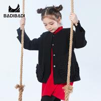 【大牌日3件2折:69】巴拉巴拉旗下 巴帝巴帝女童可爱大气圆领大衣2018冬季新款
