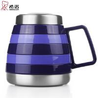 希诺双层不锈钢真空保温杯490ML 咖啡杯商务办公杯带手柄XN-8626