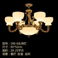 照明欧式全铜吊灯美式复古云石客厅灯饰简欧大气餐厅卧室纯铜灯具