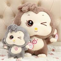 猴子公仔表情包抱枕毛绒玩具女生猴猴娃娃可爱玩偶