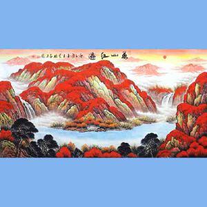中国青年美术家协会常务理事,中国山水画院专业画家,国家一级美术师高云鹏(万山红遍)8