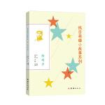 抗日英雄小故事系列:杨靖宇