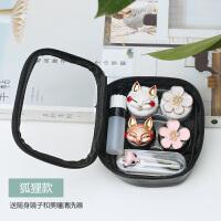 2018082706282452018新款近视眼镜盒隐形眼镜盒萌宠头美瞳伴侣盒便携化妆包双联盒护理盒套装