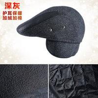 英伦男士鸭舌帽中老年人帽子保暖护耳皮质贝雷帽男拼接潮