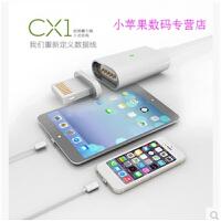 苹果iphone6/6sipad4/mini磁铁吸附线磁性充电线 苹果5/6plus/6splus代通用磁铁数据线ip