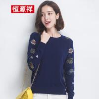 恒源祥女士羊毛衫秋季新款纯羊毛套头毛衣修身韩版打底针织衫外套