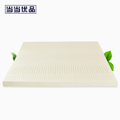 当当优品乳胶床垫七区平面款双人加大2米床适用