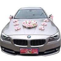 森系小清新玫瑰主婚车车头仿真花婚车装饰套装花车结婚庆布置用品