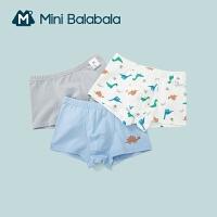 迷你巴拉巴拉男童平角裤内裤棉氨面料宽松透气儿童可爱短裤三条装