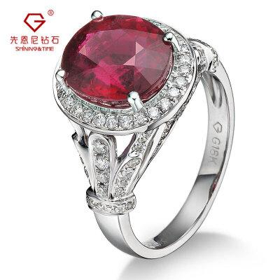 先恩尼彩色宝石 白18K金 红碧玺戒指 镶钻石戒指 彩宝戒指 碧玺 HFGCBX032免费刻字 送给爱人的礼物
