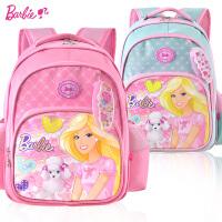 芭比书包女童小学生1-3一年级儿童书包娃娃减负双肩背包公主韩版