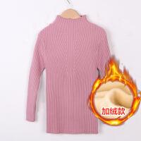 女大童毛衣女童12-15岁女孩秋款 加绒加厚套头儿童装羊毛衫保暖