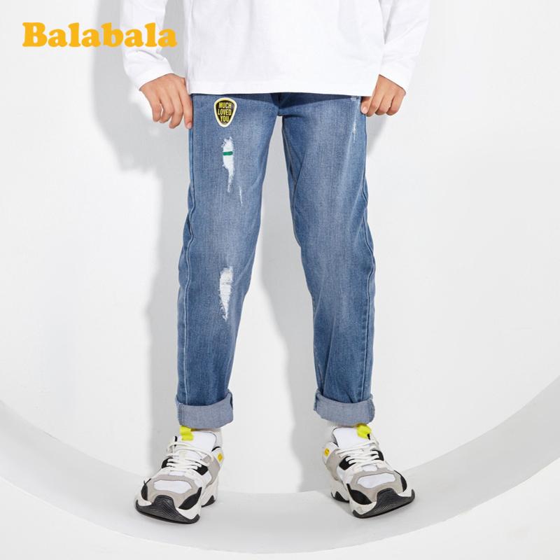 巴拉巴拉儿童裤子男童2020新款童装中大童长裤休闲破洞牛仔裤百搭