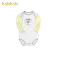 【品类日4件4折】巴拉巴拉婴儿衣服连体衣哈衣爬服宝宝新生儿萌趣春秋款