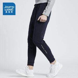 [每满400减150]真维斯休闲裤男  2018秋装新款 针织卫衣修身束脚慢跑运动小脚裤