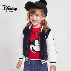 迪士尼宝宝流光宇宙女童针织可爱舒棉绒棒球外套2018冬款上新