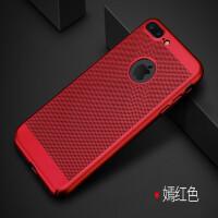 免邮 网壳散热 适用红米note3 红米note4 4A 小米6 5 小米max2 系列手机壳 保护套 保护壳