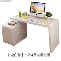 简约现代台式电脑桌书房转角桌子卧室家用小书桌写字桌办公桌 全白-1.2M书桌带左柜