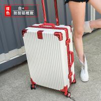 铝框拉杆箱万向轮20旅行箱男24网红行李箱女潮密码箱韩版皮箱