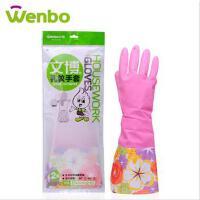 文博接袖加长型保暖手套加绒乳胶手套 塑胶家务洗衣手套 宽口