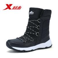 特步女鞋户外运动鞋冬季新款女子保暖加厚加绒棉鞋皮面高帮运动鞋983418371391
