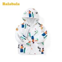 巴拉巴拉童装儿童外套男童春装宝宝2020新款防风连帽皮肤衣洋气帅