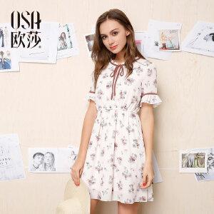 欧莎夏装女2017夏装新款女装时尚系带圆领百搭荷叶袖连衣裙S117B13007