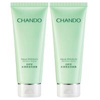 自然堂(CHANDO)水润保湿洗颜霜100g*2支装 补水保湿深层清洁毛孔