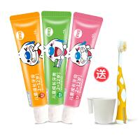 纳诺神蜂果倍爽儿童牙膏2-3-6-12岁成长期牙膏套装