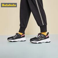 【2件4折价:72】巴拉巴拉童鞋女童运动鞋透气新款春秋小童儿童鞋大童鞋时尚潮