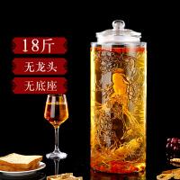 中式宫廷风玻璃泡酒瓶带龙头10斤5斤密封家用加厚酒坛泡酒酒瓶缸罐
