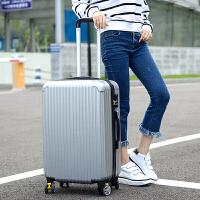 拉杆箱万向轮旅行箱学生小清新行李箱男20寸24寸26寸托运密码箱女 银灰色 经典款