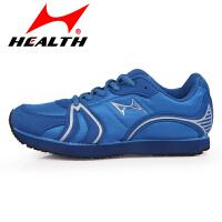 海尔斯运动鞋慢跑减震 防滑耐磨防水透气男女鞋