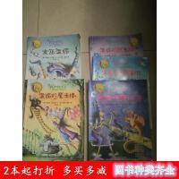 【二手旧书9成新】温妮女巫魔法绘本 温妮的魔法棒 + 女巫温妮 +