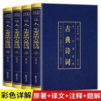 哈利波特与被诅咒的孩子8纪念版第一部第二部中文原版全集系列魔法石与密室哈利波特第8册作者JK第八个故事长篇科幻小说儿童
