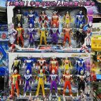 奥特曼玩具男孩益智关节可动变形超人偶模型欧布捷德怪兽组合套装